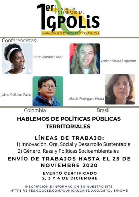 1er-congreso-internacional-gpolis.jpg